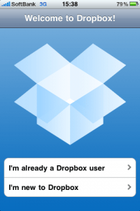 Dropbox iPhone app. photo by yto on Flickr